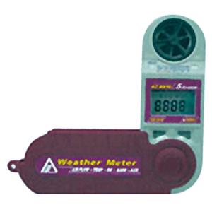 電子氣象儀