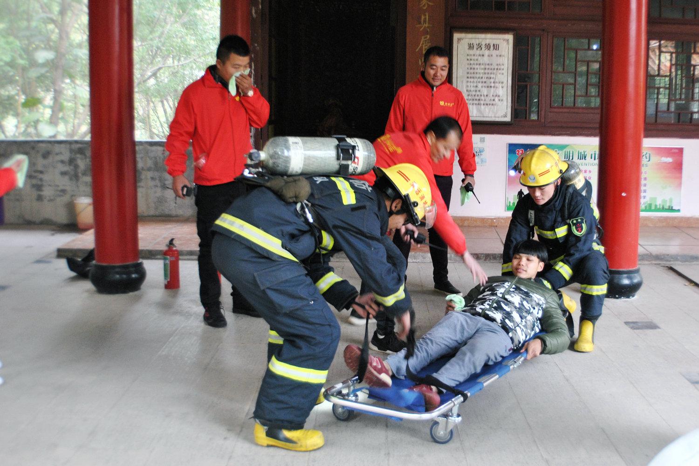 清城區舉辦旅游行業消防安全知識培訓及應急現場演練