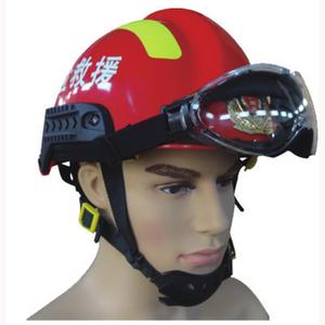 17式統型款搶險救援頭盔